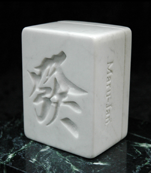 Maru-Jan特製大理石牌
