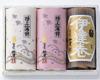 特上蒲鉾セット「松寿」