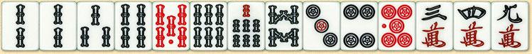 牌姿(2)