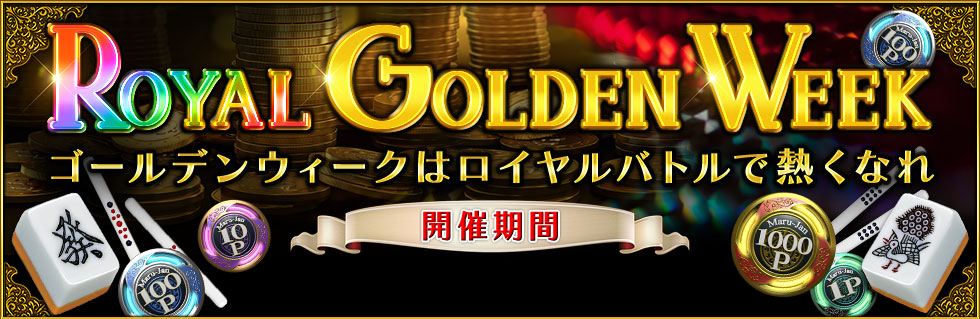 ROYAL GOLDEN WEEK